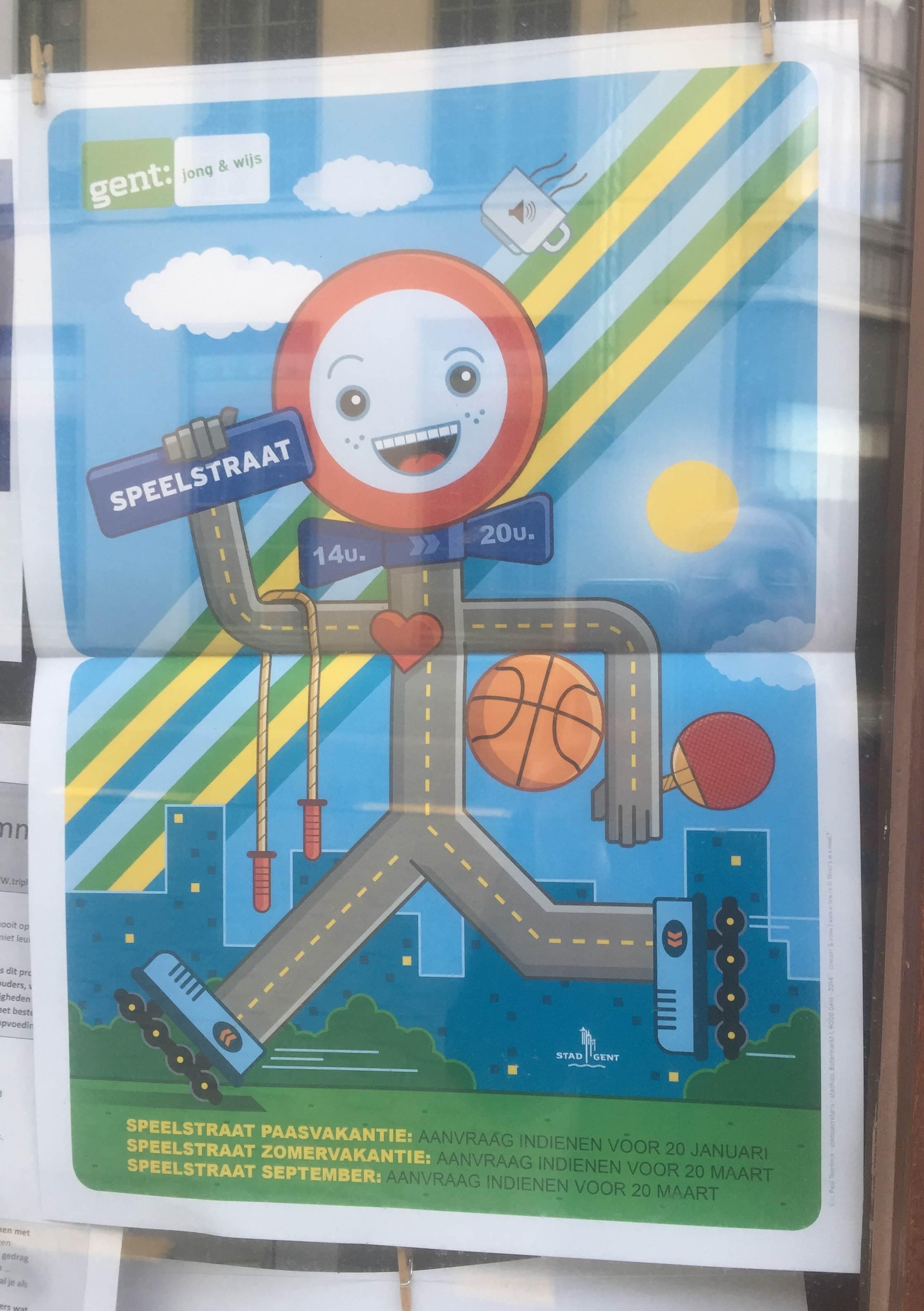 speelstraat posterjpg