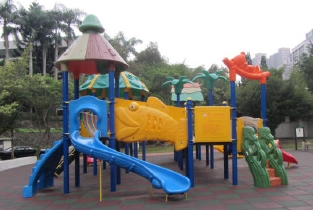 New playground in Taiwan