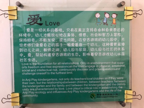 Poster showing Anji Play Principle: Love