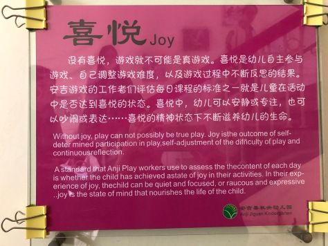 Poster showing Anji Play Principle: Joy