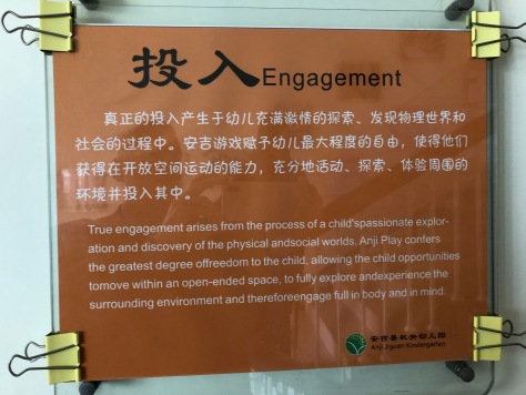 Poster showing Anji Play Principle: Engagement
